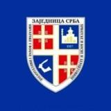 Zajednica Srba Hrvatske i BiH