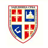 Zajednica Srba Hrvatske i Bosne i Hercegovine – Kancelarija Kikinda
