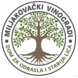 """Dom za stare """"Miljakovački vinogradi"""""""
