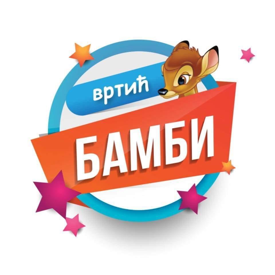 """PU """"Bambi"""""""